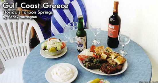 Florida gives visitors big Greek flavor without the trip.
